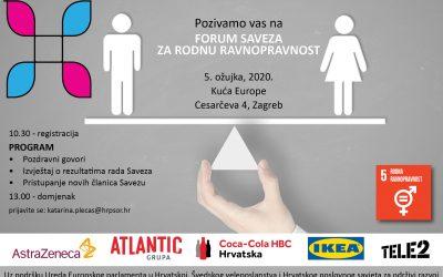 Poziv na Forum Saveza za rodnu ravnopravnost